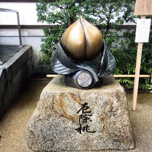 ごめんやす、おこしやす京都旅行(晴明神社・錦市場など)