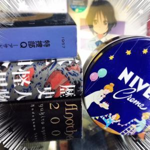『Another2001』(綾辻行人)と船旅