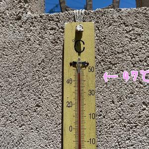 40.1℃!! 暑すぎでしゅーーー@グンマー