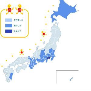 JapanComplete。