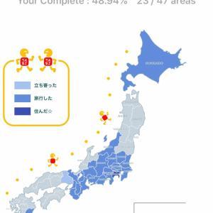 私の地図。
