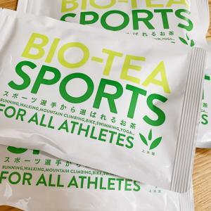 バイオ茶スポーツ。