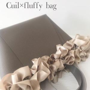 Cuil×fluffy bag