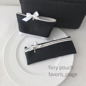 fairy pouch♡