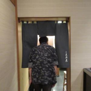 銀座久兵衛ニューオータニタワー店にお邪魔。