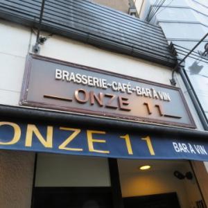 2020年2月。京都の新店開拓。ブラッスリー・カフェ・オンズ11にお邪魔。