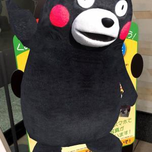熊本駅にて くまモン写真