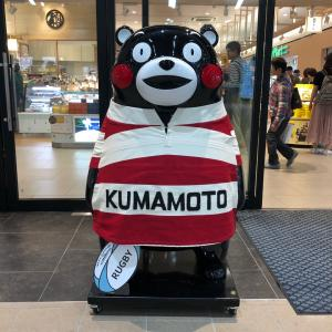 熊本旅行 阿蘇へ行こう
