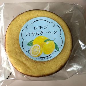 レモンバウムクーヘン