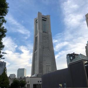 横浜へ。スタバ その1