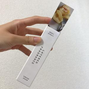 レイヤードフレグランス ボディスプレー10mL FP(フレッシュペアの香り)