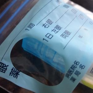 怖いな 未消毒の検査機器 (;一_一)