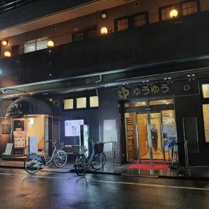 クアパレスゆうゆう@北区滝野川(板橋駅)