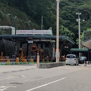祝無料開放 三才山トンネル
