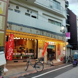 東京浴場@西小山