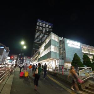新宿~徳島 マイフローラ