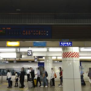 迷鉄名古屋(?)