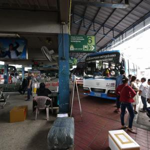Vientiane-UdonThani