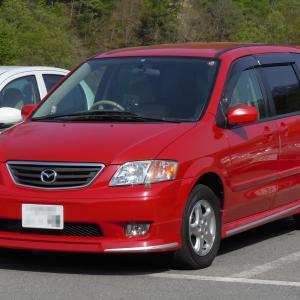 Mazda MPV 1999- 左右にスライドドアを採用した2代目のマツダ MPV