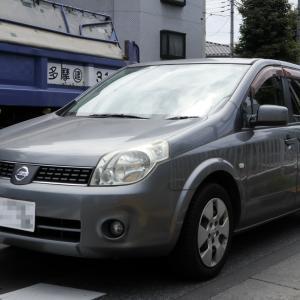 Nissan Lafesta 2004- リアまわりの幾何学的なグラフィックが印象的なニッサン ラフェスタ