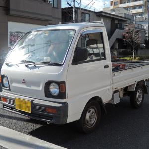 Mitsubishi Minicab Truck 1991- 5代目になった三菱 ミニキャブのトラック