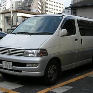 Toyota HiAce Regius 1997- 1997年に誕生したトヨタ ハイエース レジアス