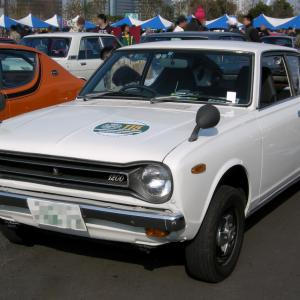Nissan Cherry Coupe 1971- ユニークなスタイリングのニッサン チェリー クーペ