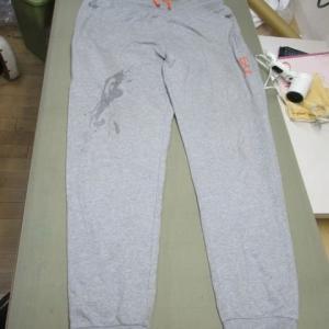 スエットパンツ(エンポリオ・アルマーニ製) 塗料しみ しみ抜き 綿製