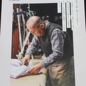 TOYOHIRA GAIDE BOOK Vol.4
