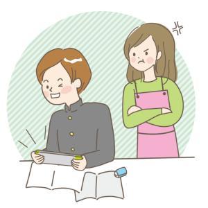 勉強のやる気が出ない中学生男子への対応