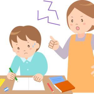 受験生の親のストレス対処法