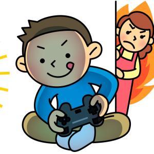 受験生でも!ゲームと勉強を両立させる子を育てるには?