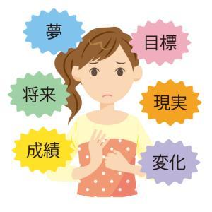 【反抗期の中学生】苦悩する母のための対策マニュアル