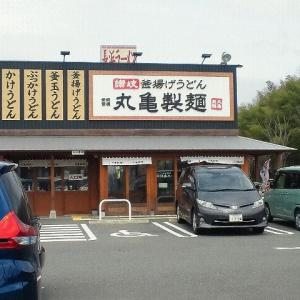 丸亀製麺 滝野社店♪