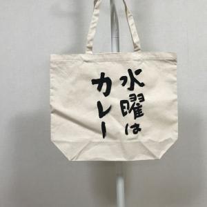 【新規出展者さんご紹介】ヨリソウコトダマさん