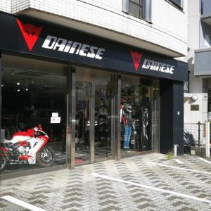 AGVヘルメットの試着に、ダイネーゼのお店まで行ってきた