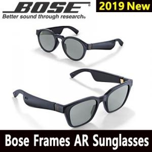 またまた物欲を刺激する物が・・・「Bose Frames Alto」