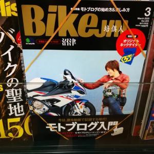 久々にバイク雑誌を購入しました