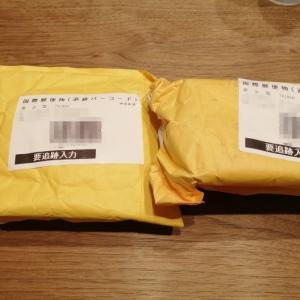 着々と揃うカスタムパーツ、台湾からの荷物が届きました