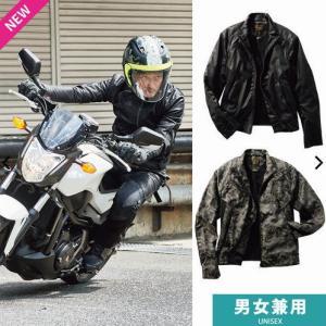 ワークマンのバイク用ウェア新商品、これまた売れるだろうなー