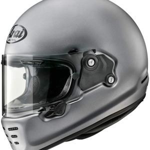 次期ヘルメットにネオクラ系列のヘルメットも良いかも