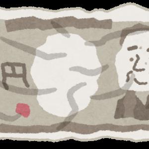 ひゅーーー、ぽちゃ・・・Σ(゚ロ゚;)ニギャー!!