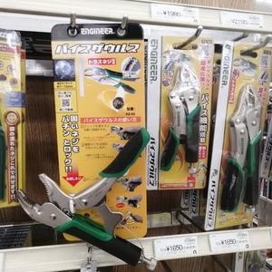 久々に新たな工具をゲットしました