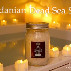 クレオパトラが愛した死海の塩×バスキャンドル効果でWデトックス