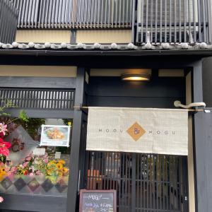 【北大路堀川】MoguMogu Kyoto