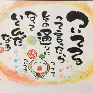 新しいこと始めます♪(LINE@サービス)