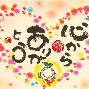 7/29(木)寺子屋ラボ☆~SHIEN相談会開催のご案内です♪