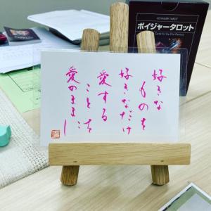 7/16日(金)寺子屋ラボ☆~カードリーディング体験会(練習会)
