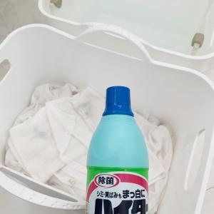 お風呂の椅子をシャワーチェアーに