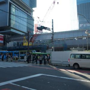 JR東日本 渋谷駅の改良工事の進捗状況 2016年10月30日